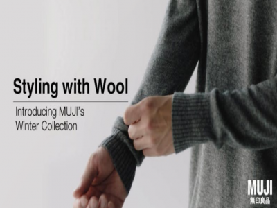 Styling With Wool - Introducing MUJI's Winter Collection
